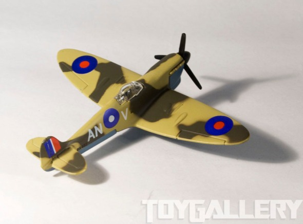 spitfire top back view