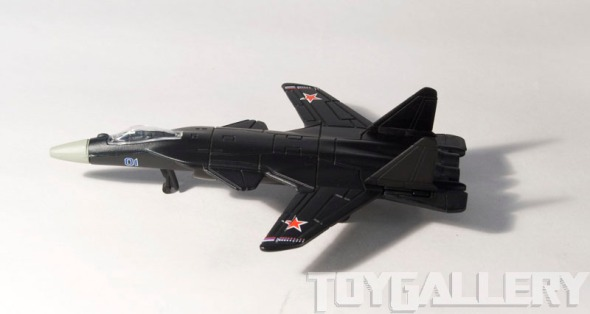 Su-47 side view